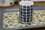 オリゼー茶碗