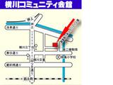 横川コミュニティ会館