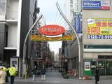 ピア錦糸町