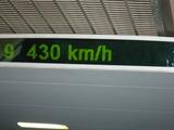 430km/