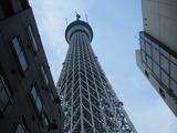 タワー488