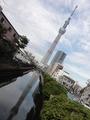 北十間タワー