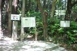 香取神宮6