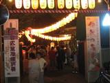 盆踊り法恩寺
