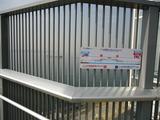ゲートブリッジ4
