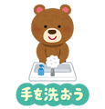kansen_yobou_animal1_tearai