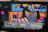 アメリカは好きですか?