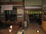 寅さん記念館5