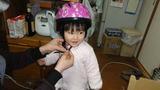 ナツキヘルメット