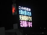 東京湾花火9
