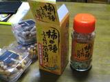 柿の種ふりかけ茶漬け