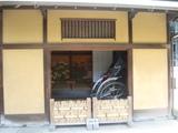 旧山本亭3