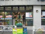 スーパー田島2