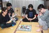 人生ゲーム英語