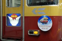 KH8000-30_A267