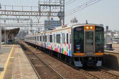 HS9000_A300