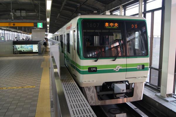 Sendai1000_16 仙台地下鉄1000系 仙台地下鉄南北線は、全線でATO運転が行われて