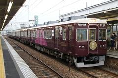 HK7000-imazu_43_TZ