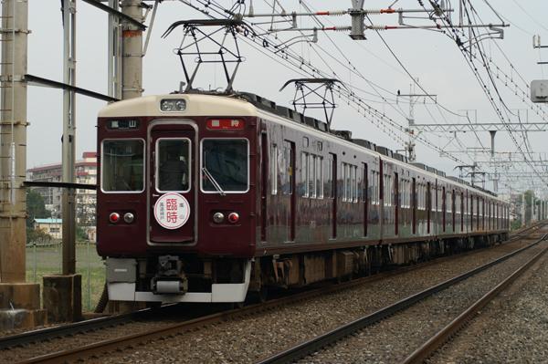 HK7000_A135TK 紅葉の嵐山へ臨時列車・阪急京都線に7000系が走る 阪急7000系7