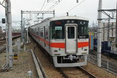 SY5030_A210