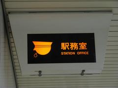 kyo-kyoto-st_001