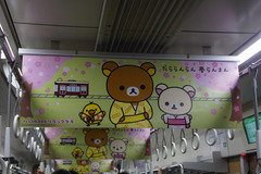 HK1300RK2_syanai_004