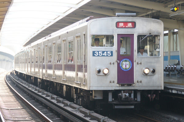 関西中心の鉄道写真:大阪市交通...