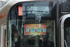 SY6000_021