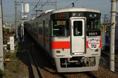 SY5000_A410