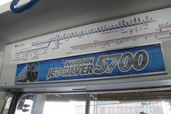 HS5700syanai_026