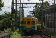 TTT_10030-A112