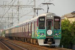 HK9307_A304
