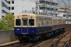 HS5000_A592