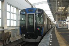HS5700_A108