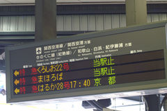 JR_shinosaka_st_11