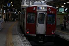 KN3000_02