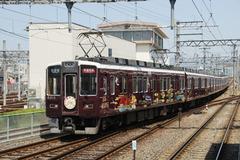 HK8313-KOTO_A257