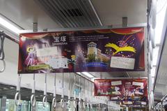 HK1000RpTz_suanai_006