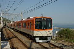 HS9300_A191