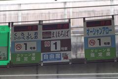 JR_shinosaka_st_12