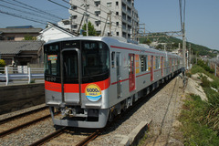 SY6000_059
