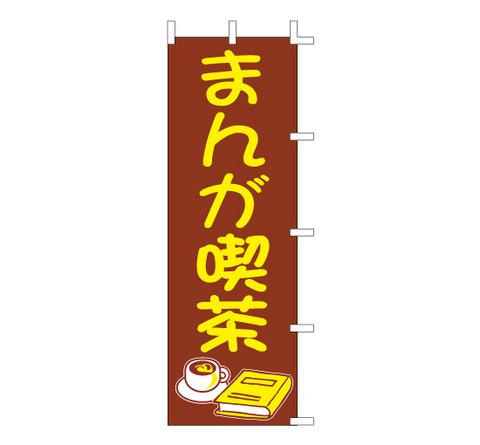 2-E17-J01-612_1