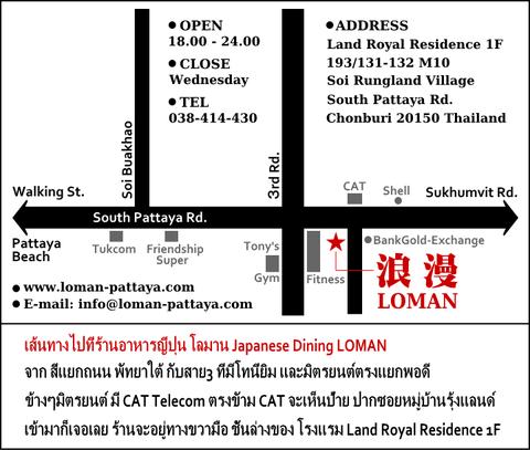 lomanmap1