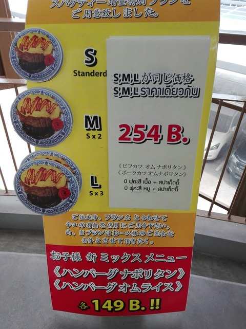 [画像:9879d80a-s.jpg]