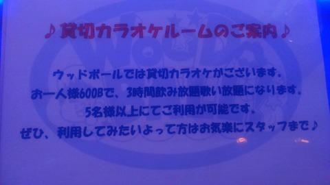 DSC_0977