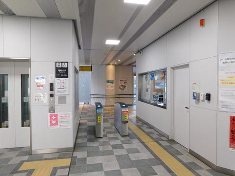 DSCN0984