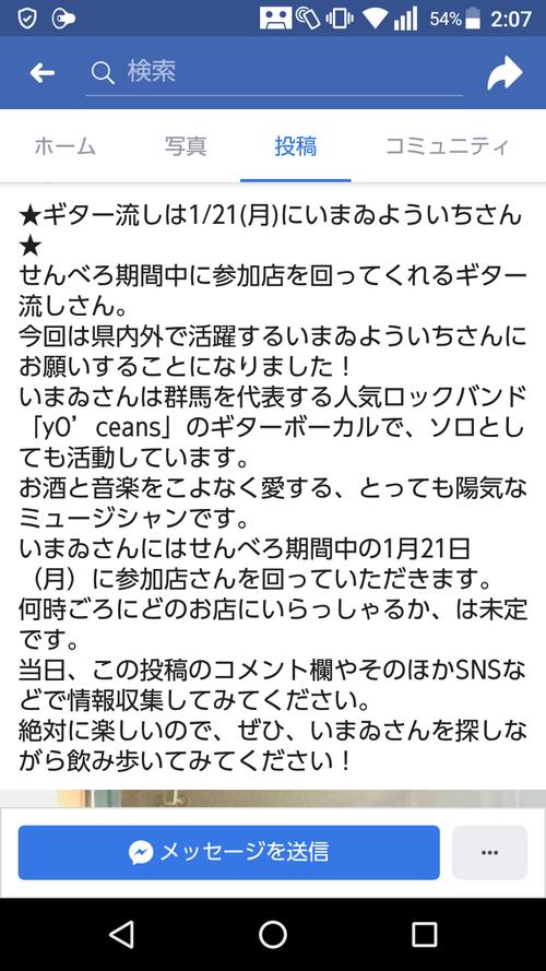 Screenshot_20190119-020704