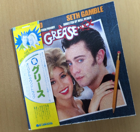 grease_lp4
