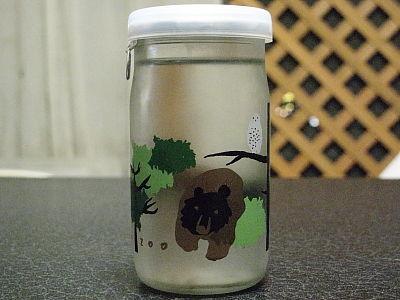 カップ酒_「旭山」くま