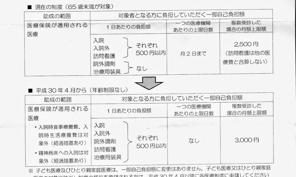 IMG_20171028_0001_NEW